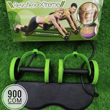спорт товары на дордое в Кыргызстан: RevoflexXtreme– многофункциональный тренажёр для мышц, с помощью