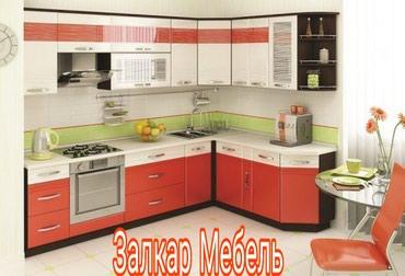 ad-image-49483397