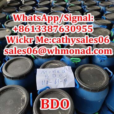 Factory Supply 1, 4-Butanediol Butanediol Bdo Colorless Liquid 1