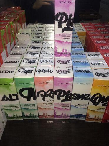 самсунг с5 стоимость в Кыргызстан: Жидкость!! Новая Жидкость!!!Жидкость Maxwells для электронных сигарет