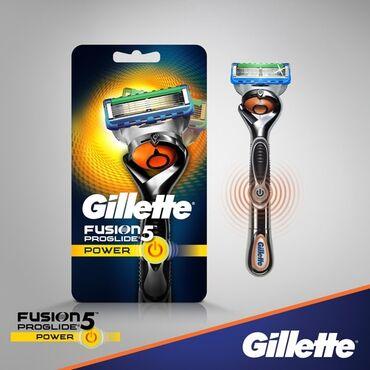 gövdə - Azərbaycan: ✅ 💯 % orijinal Gillette Fusion Proglide!!!✅ Gillette Fusion Proglide