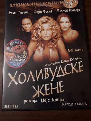 Film dvd  original holivudske zene ocuvan kucna kolekcija - Beograd - slika 3