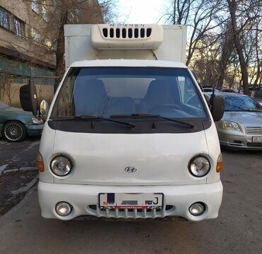 биндеры 450 листов механические в Кыргызстан: Хундай h100 (портер - рефрижератор холодильник)  год 2007 объем - 2,6