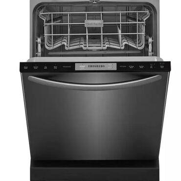 Eroshebo Электрический посудомоечная машина бытовой вакуумный