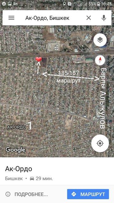 срочно продаю участок с красными книгами для частного строительство 9х в Бишкек