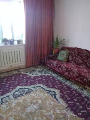 лестница бишкек в Кыргызстан: Продам Дом 148 кв. м, 3 комнаты