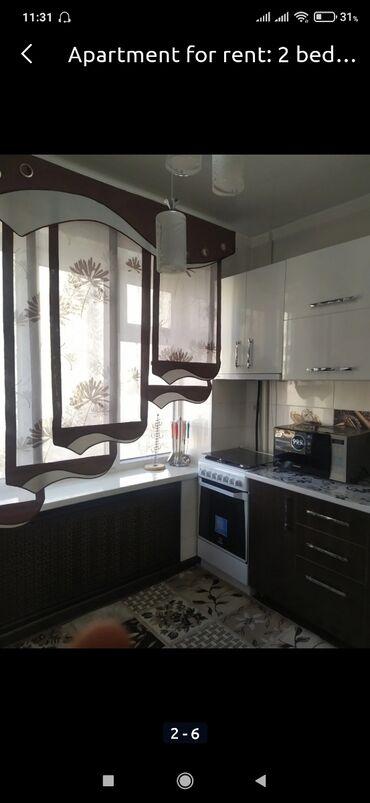домофоны бишкек in Кыргызстан | ДРУГАЯ БЫТОВАЯ ТЕХНИКА: 2 комнаты, 45 кв. м, С мебелью полностью