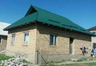 Недвижимость - Манас: 108 кв. м 5 комнат