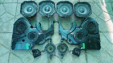 Звуковая аппаратура Bose, оригинал. Колонки на Мерседес w140!