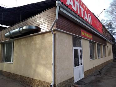 коммерческое-помещение в Кыргызстан: ОАО «Евразийский Сберегательный Банк» реализует:Коммерческое