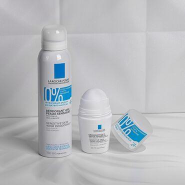 Чтобы дезодорант действовал эффективно в течение всего дня, наносите