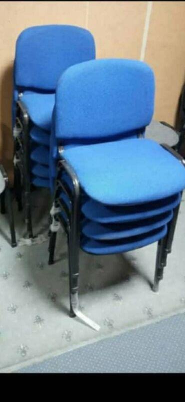 Офисные стулья Изо цвет синий