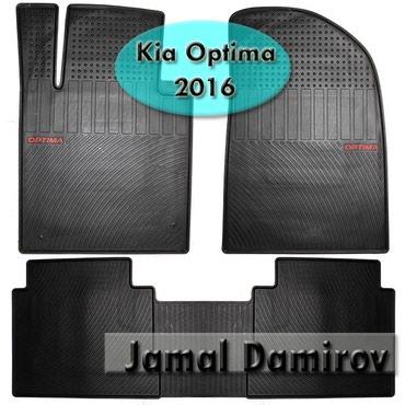optima monitor - Azərbaycan: Kia Optima 2016 üçün ayaqaltılar.  Коврики для Kia Optima 2016.  Car m