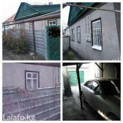 Продаю дом, в Маевке(ул.Новая/Виноградная), 4-е комнаты, 2-х комнатная в Бишкеке
