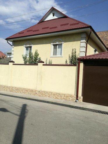 сдаю особняк Скрябина-Абая на длительный срок 4сот, 9комнат 4санузла в Бишкек