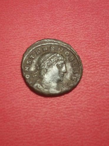 Monete | Srbija: Kovanica Rim bronza CONSTANS NOB CAES 600din