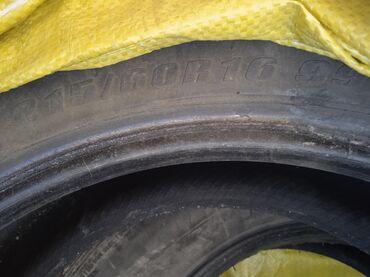 Продаю б/у зимние шины Federal. 215 60 r16