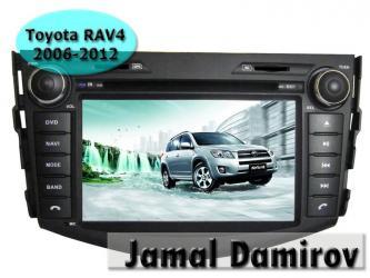 Bakı şəhərində Toyota rav4 2006-2012 üçün dvd-monitor,dvd-монитор для toyota rav4