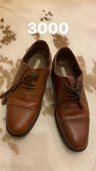 Женская обувь (новая) - 39 размер