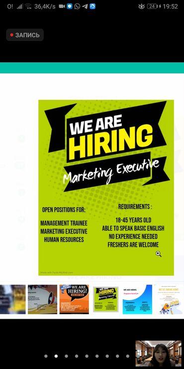 Работа - Чалдавар: Hr trainee. Marketing executive  базовая зарплата 1000 sgd  после учас