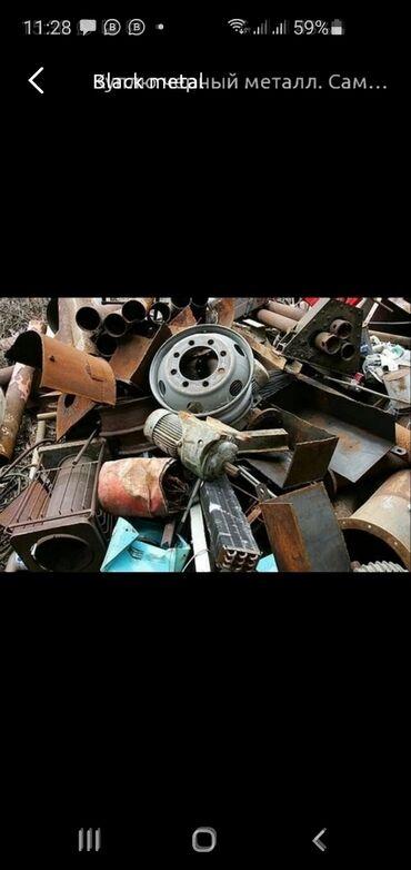 купить спринтер в россии в Кыргызстан: Черный металл, куплю черный металлметалл куплю металлметалметаллметал