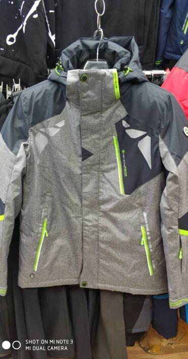 Лыжные куртки а также есть лыжный костюмы Печатки, и мн. Другое