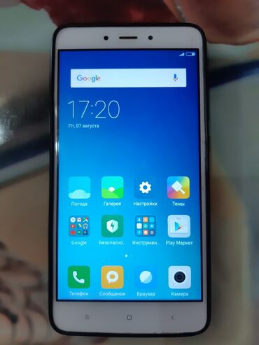 xiaomi mi4 в Кыргызстан: Б/у Xiaomi Mi4 64 ГБ