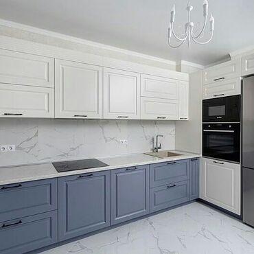 Кухонные гарнитуры по вашим размерам  Только на заказ