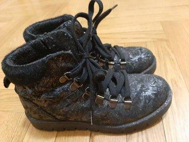 Na prodaju, ocuvane Ciciban cipele, u broju 32