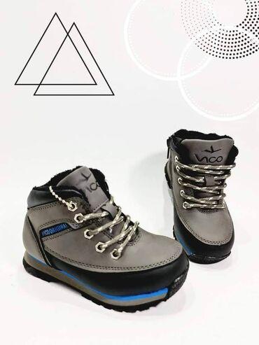 Dečije Cipele i Čizme - Plandište: Odlican model poludubokih koznih cipela na redovno pertanje i sa