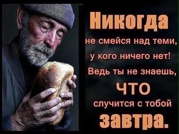 Другие услуги - Кок-Ой: Здравствуйте, дорогие друзья, коллеги, наши дорогие Кыргызстанцы!)Мы -