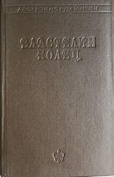 Книга- на все времена!!! 1000 стр., подарочная с ИЛЛЮСТРАЦИЯМИ