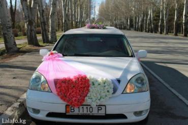 продаю лимузин лексус ls430, или сдаю в аренду  в Бишкек
