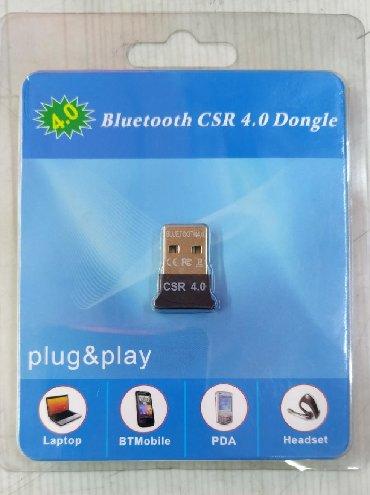 Другие аксессуары для компьютеров и ноутбуков - Кыргызстан: USB блютуз передатчик для ПК 4.0. Новый