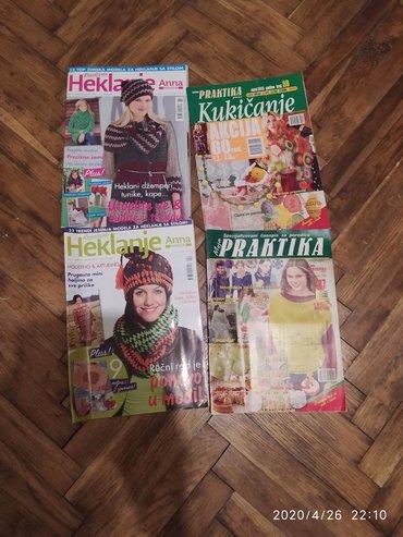 Knjige, časopisi, CD i DVD | Pancevo: Casopisi,očuvani