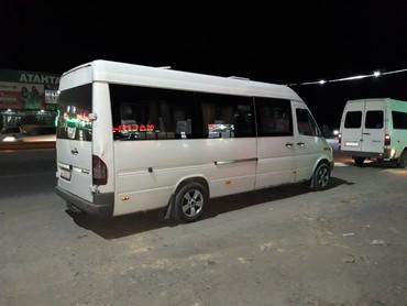 Заказ в Бишкек