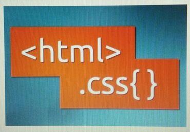 Репетиторство / Уроки HTML / CSS 1.5 ч. = 500 сом
