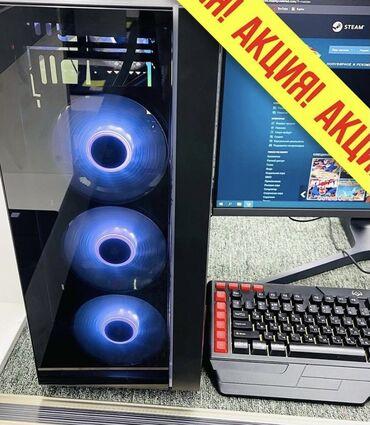 купить geforce gtx 660 в Кыргызстан: АКЦИЯ-АКЦИЯКомпьютер игровой Мощный-модель-AORUS/MSI-процессор-AMD
