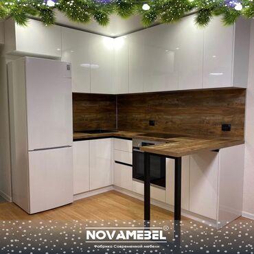 сенсорные плиты на кухню в Кыргызстан: Мебельный гарнитур | Кухонный | С доставкой