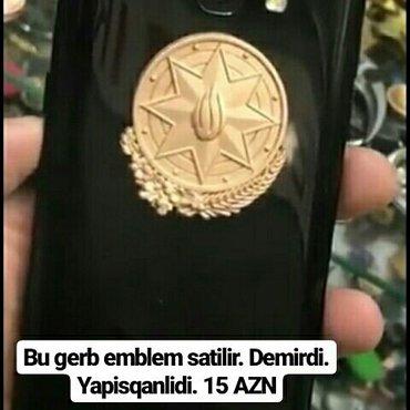 Bakı şəhərində Bu gerb emblem satilir. Demirdi. Yapisqanlidi. 15 azn