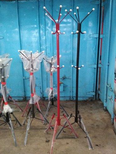 Вешалка для одежды из металла! высота 190см в Бишкек