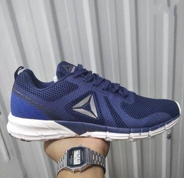 baletki 41 razmer в Кыргызстан: Кроссовки и спортивная обувь