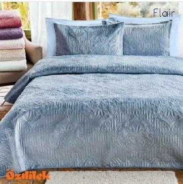 70 200 f4 в Азербайджан: Özdilek firması Flair model yataq örtüsü.Deste daxildir:200*300.Yastıq