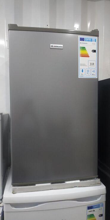 Новый Однокамерный Серебристый холодильник