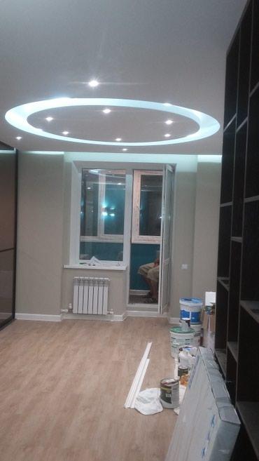 услуга плотника в Кыргызстан: Муж на час услуга всех видов ремонт квартир и