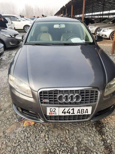 audi a4 2 8 tiptronic в Кыргызстан: Audi A4 2 л. 2008 | 100 км