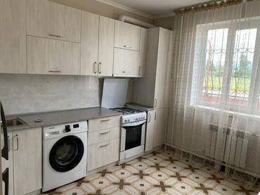 Долгосрочная аренда квартир - 2 комнаты - Бишкек: 2 комнаты, 80 кв. м