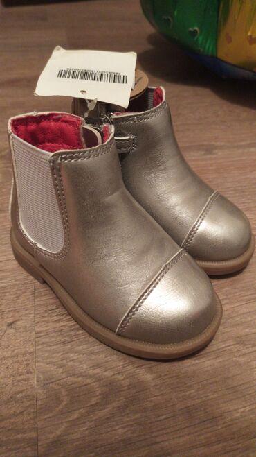 Женская обувь в Бишкек: Распродажа!!!Закрыла бутик Итальянской одежды и обувь!!!Остатки Найди