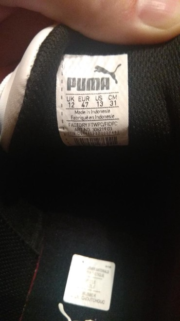 puma trinomic в Кыргызстан: Продаю мужские кросовки Puma.(оригинал). новые.цена:5500сом.47