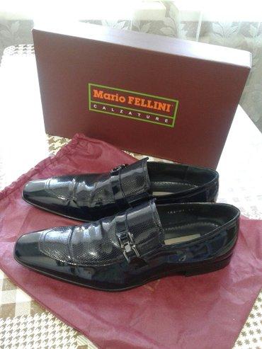 Продаются мужские туфли производство в Бишкек